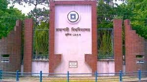 রাজশাহী বিশ্ববিদ্যালয় ভিসির অপসারনে আলটিমেটাম দিয়েছে বাম ছাত্র সংগঠনগুলো